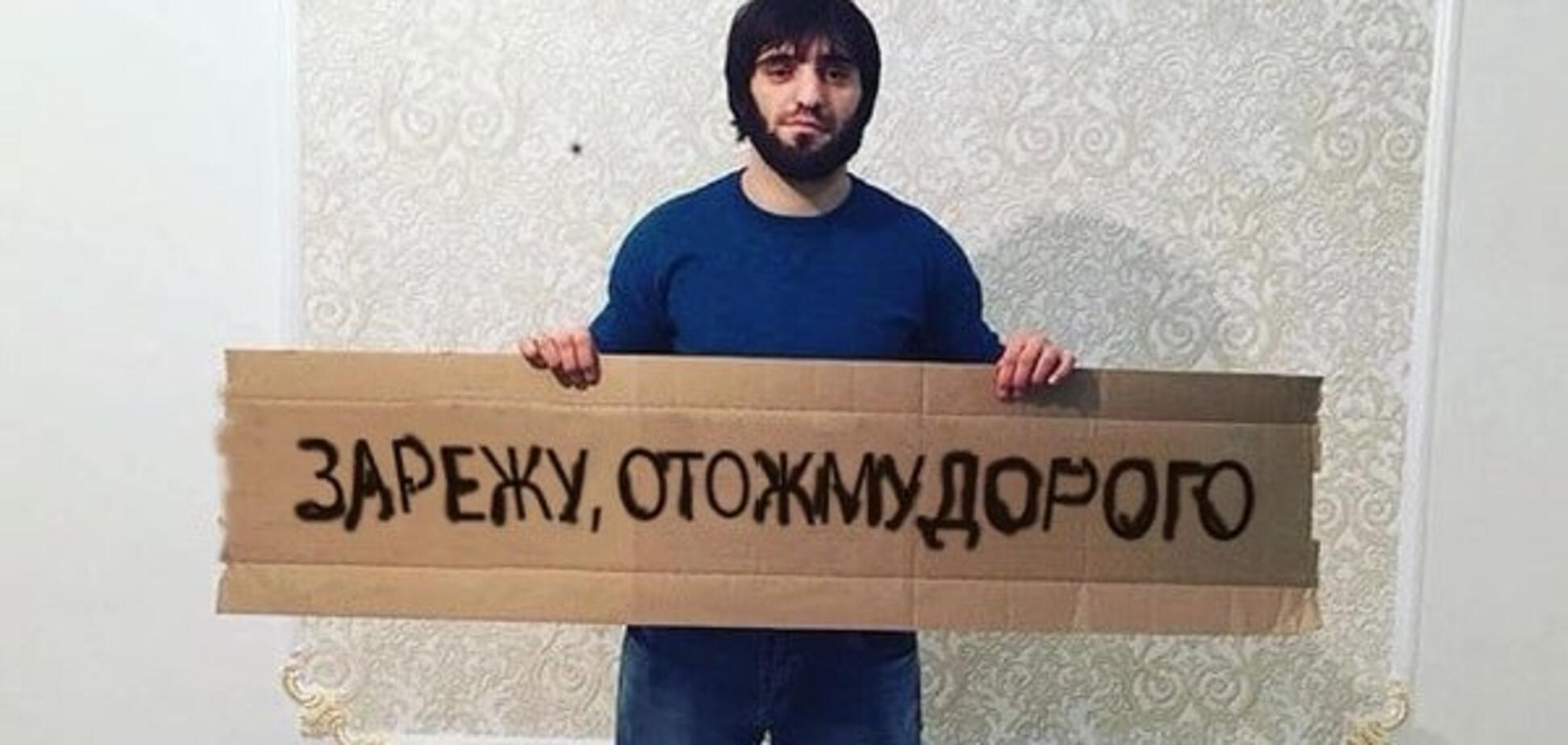 'Зарежу, отожму': фотожабы на Кадырова взорвали соцсети