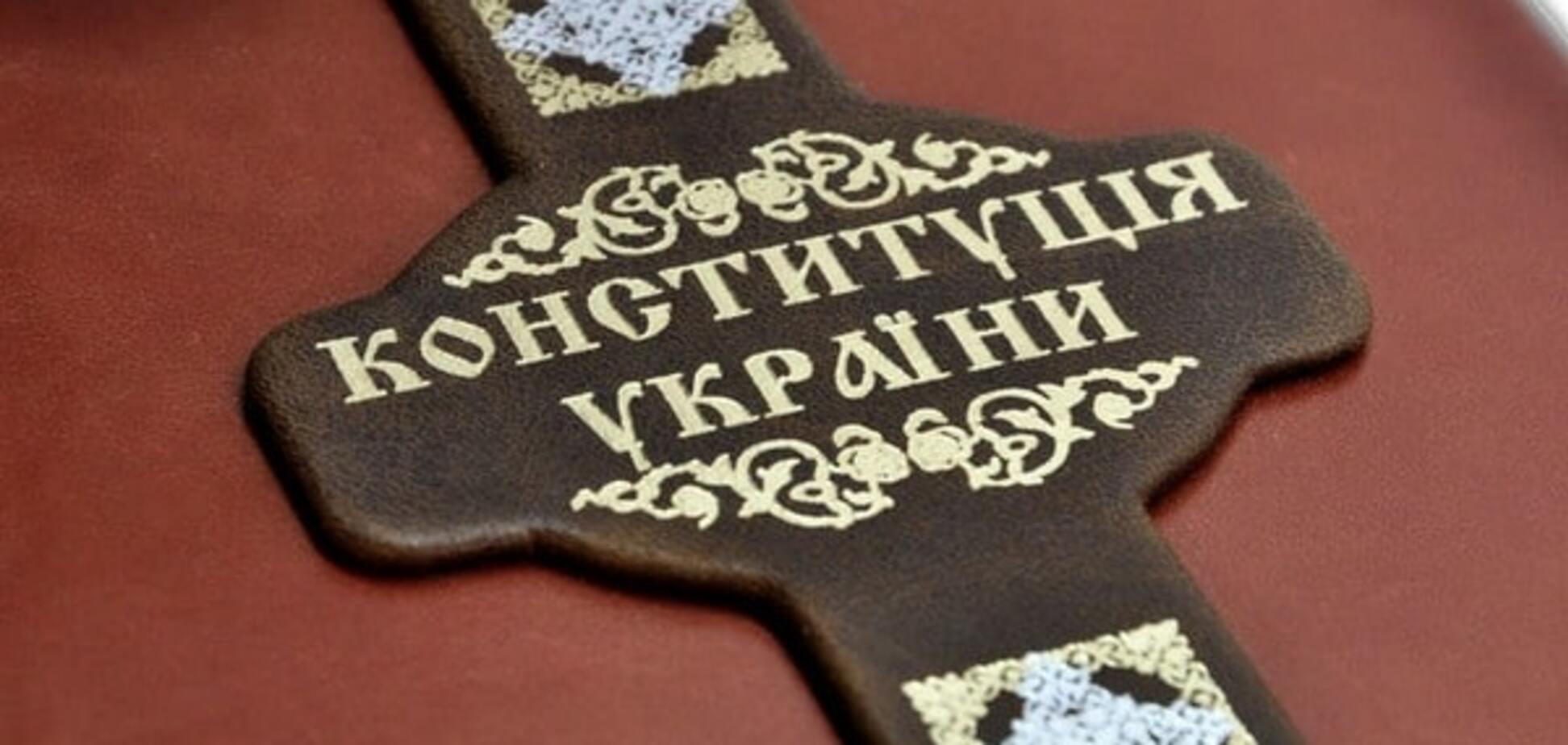 У Порошенко назвали срок голосования в Раде по правкам в Конституцию