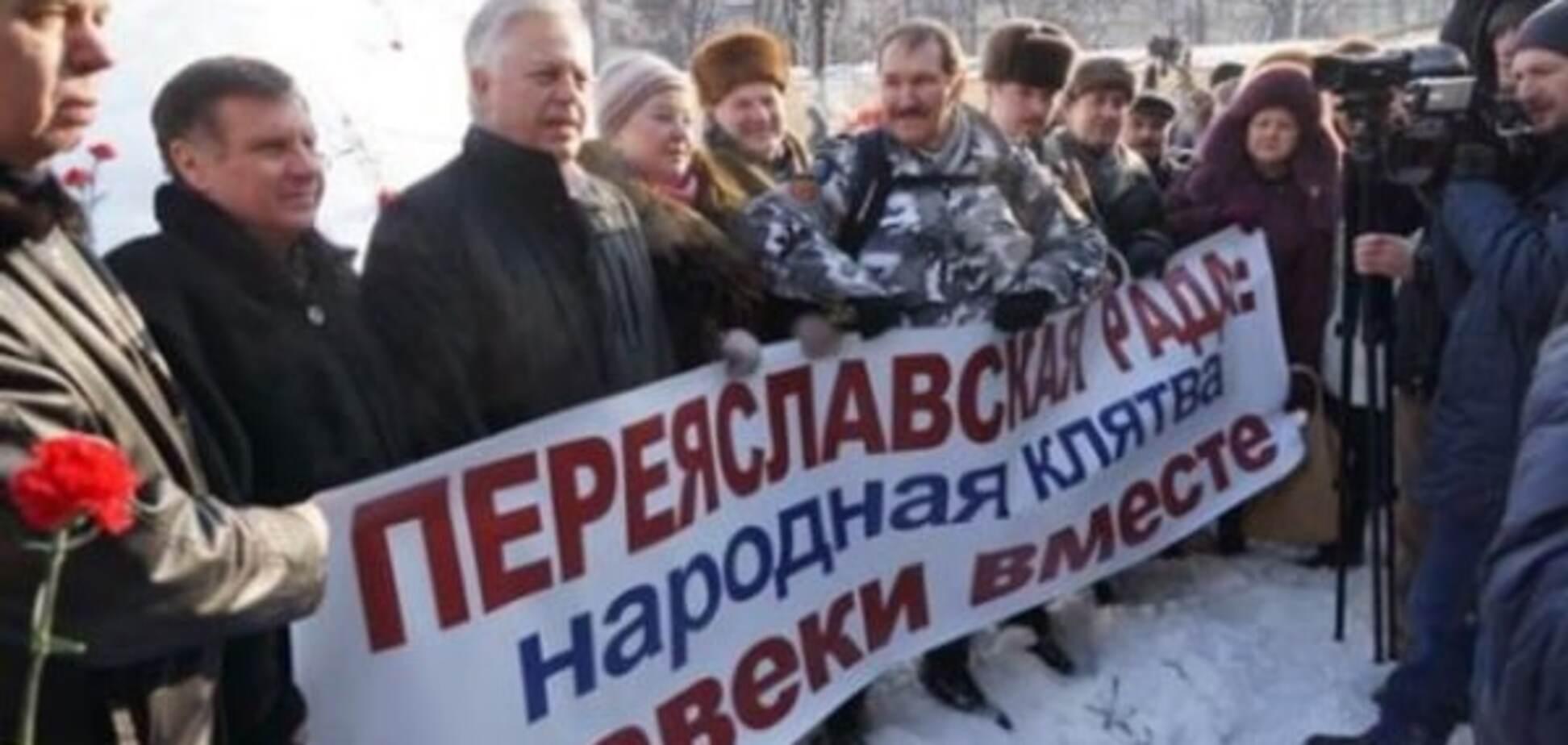 Шабаш запрещенных: в Киеве митинговали за 'воссоединение с Россией'