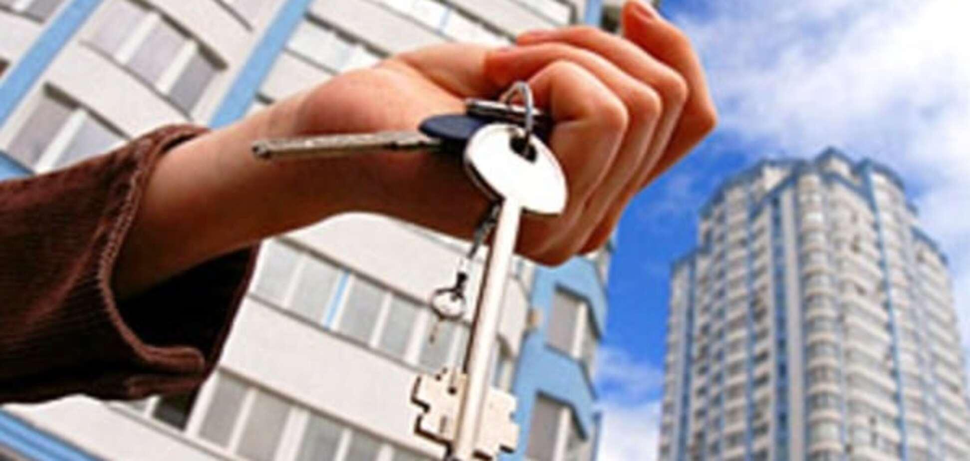 Нарасхват: эксперт рассказал о самом популярном жилье Киева в январе