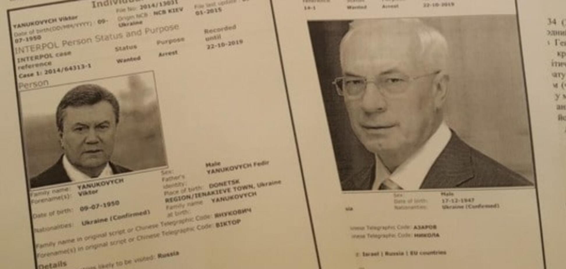 Успішно зливають: із сайту Інтерполу зникли майже всі екс-чиновники Януковича
