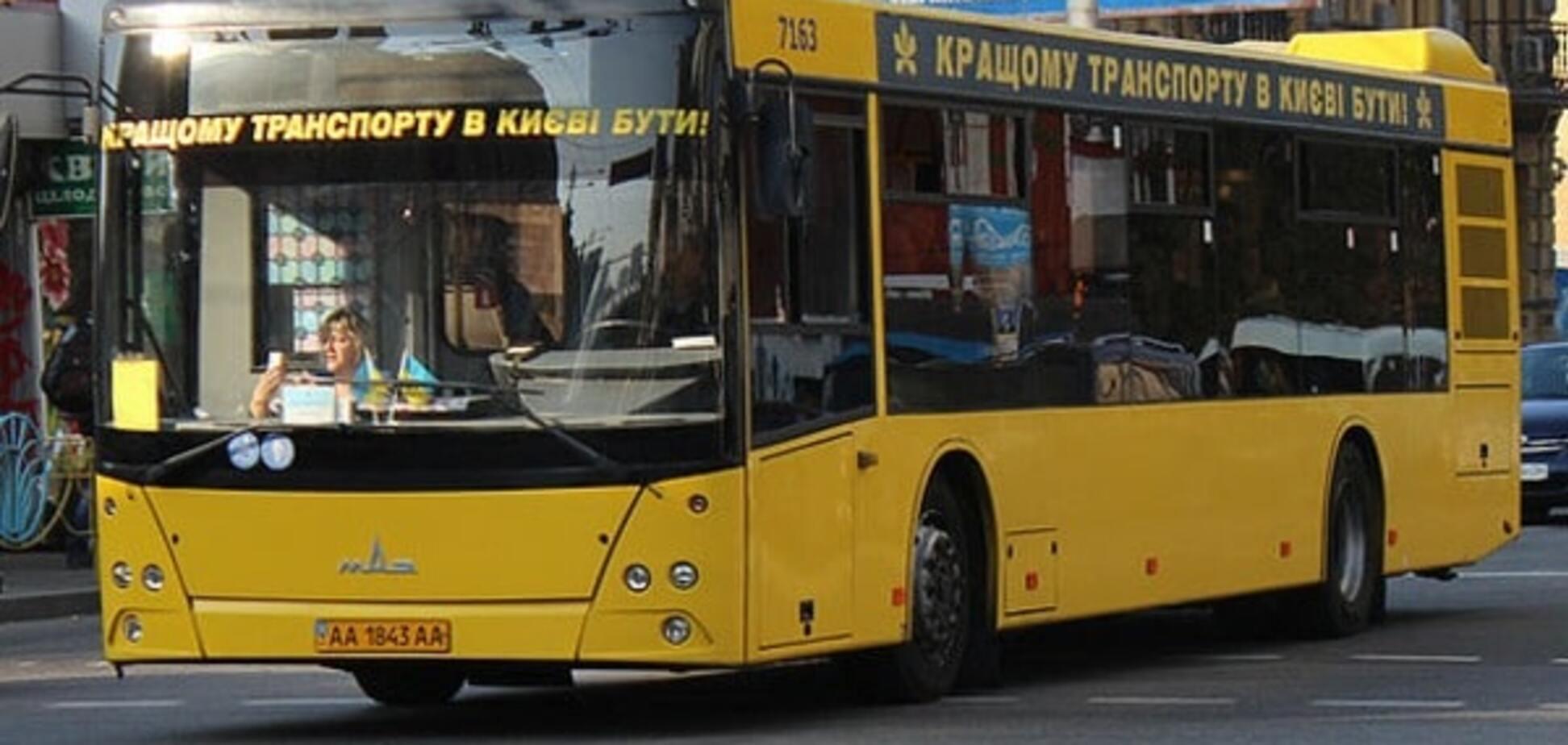 Із центру на Троєщину: як поїде київський нічний транспорт