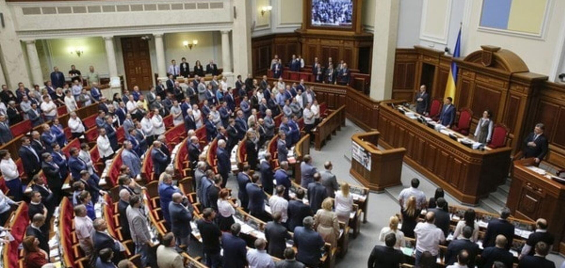 'Космический уровень жлобства': опубликован список депутатов, получивших компенсацию за жилье