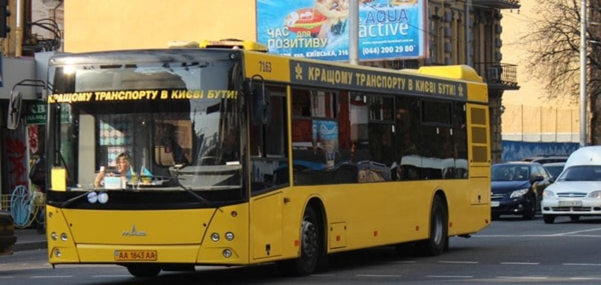 Київський нічний транспорт: за проїзд заплатимо від 6 до 15 гривень