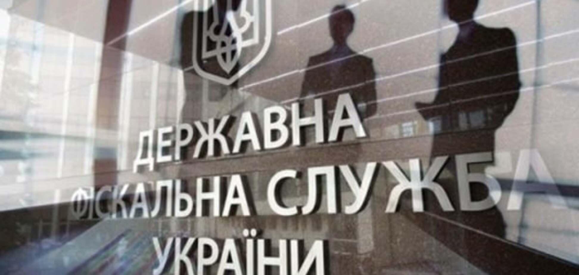 Схема не спрацювала: ДФС завадила розкраданню 480 млн грн з бюджету