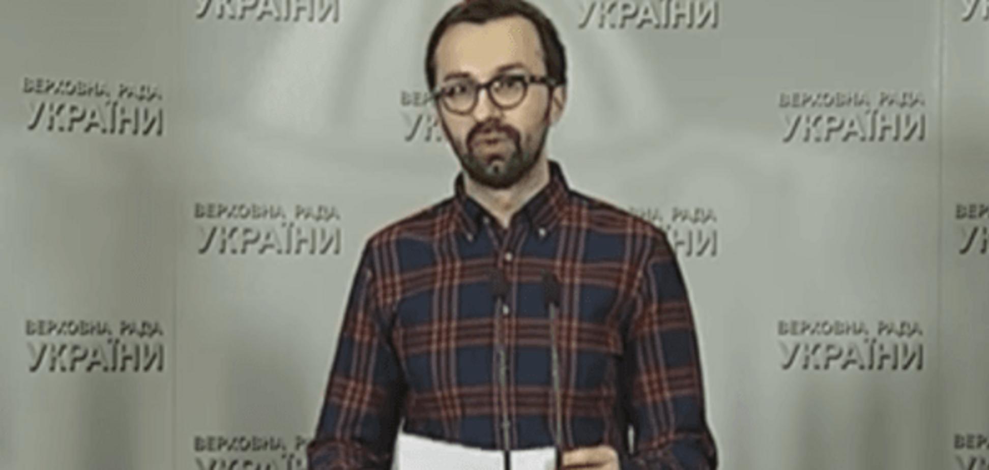 Лещенко vs Мартыненко: озвучены новые данные об 'урановом деле'