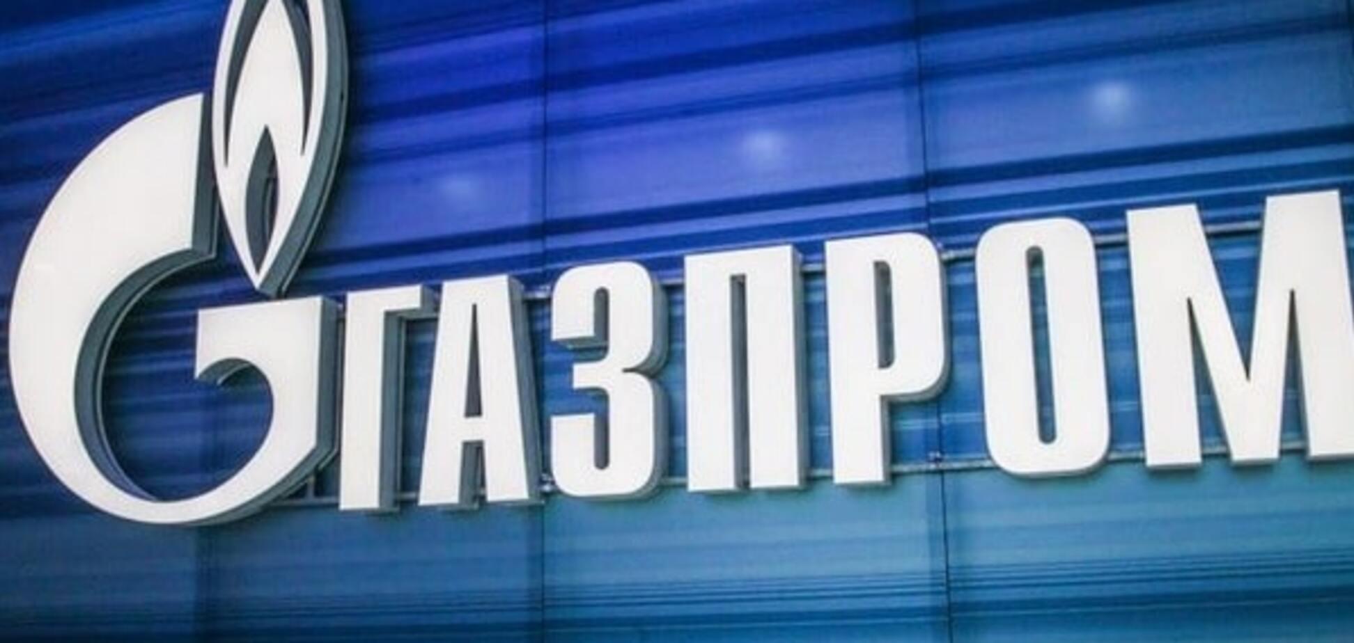 Газовий фронт: АМКУ наступає на 'Газпром'