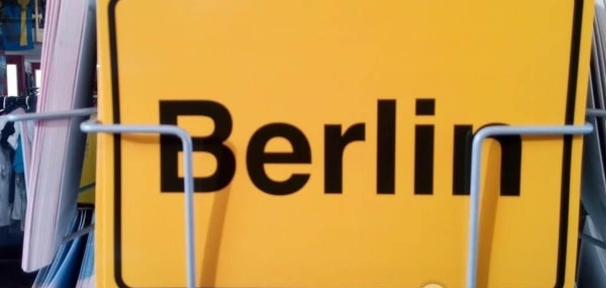 'Другой' Берлин: освободите Германию от фашизма