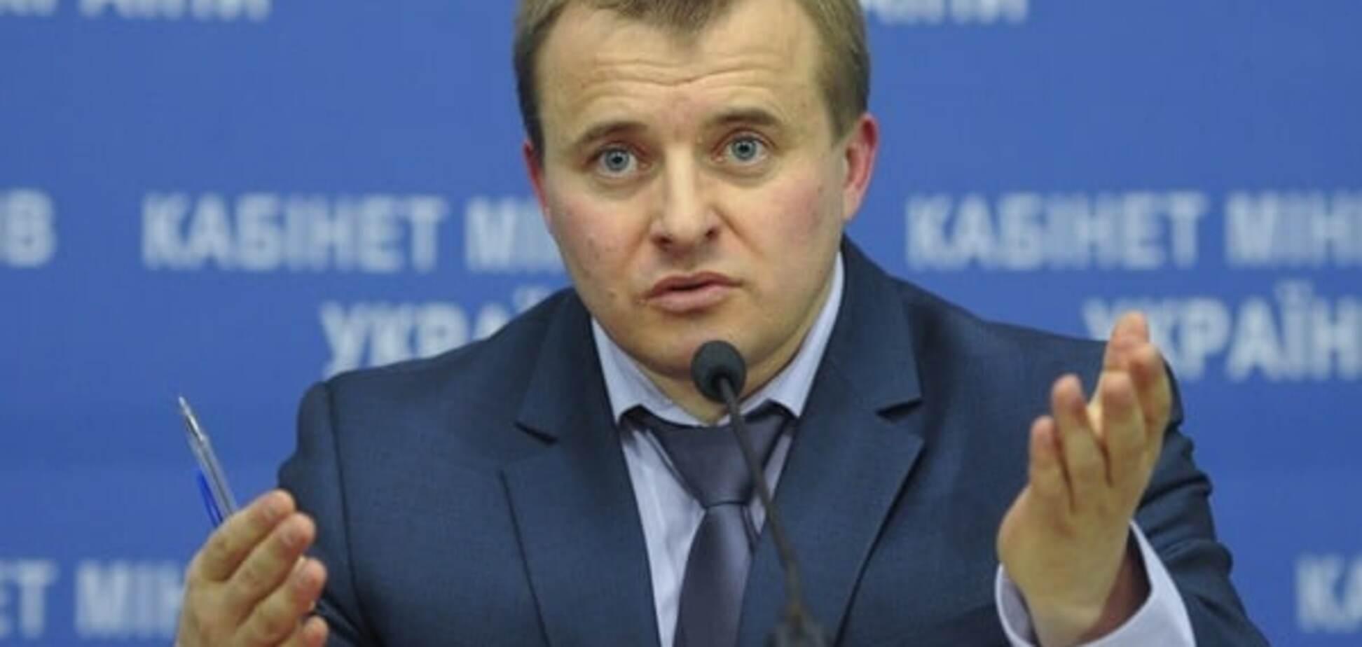 Україна в 2016 році планує повністю перейти на газ із ЄС - Демчишин