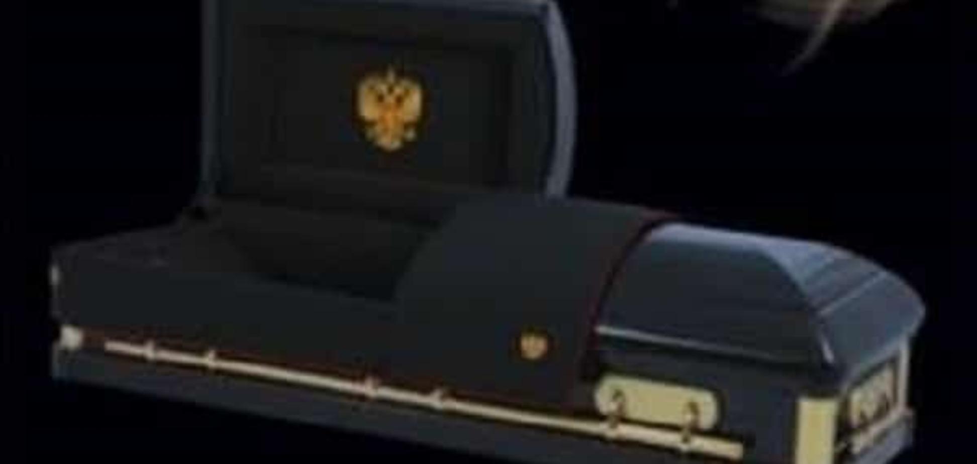 Россиян будут хоронить в элитных гробах 'патриот': опубликованы фото
