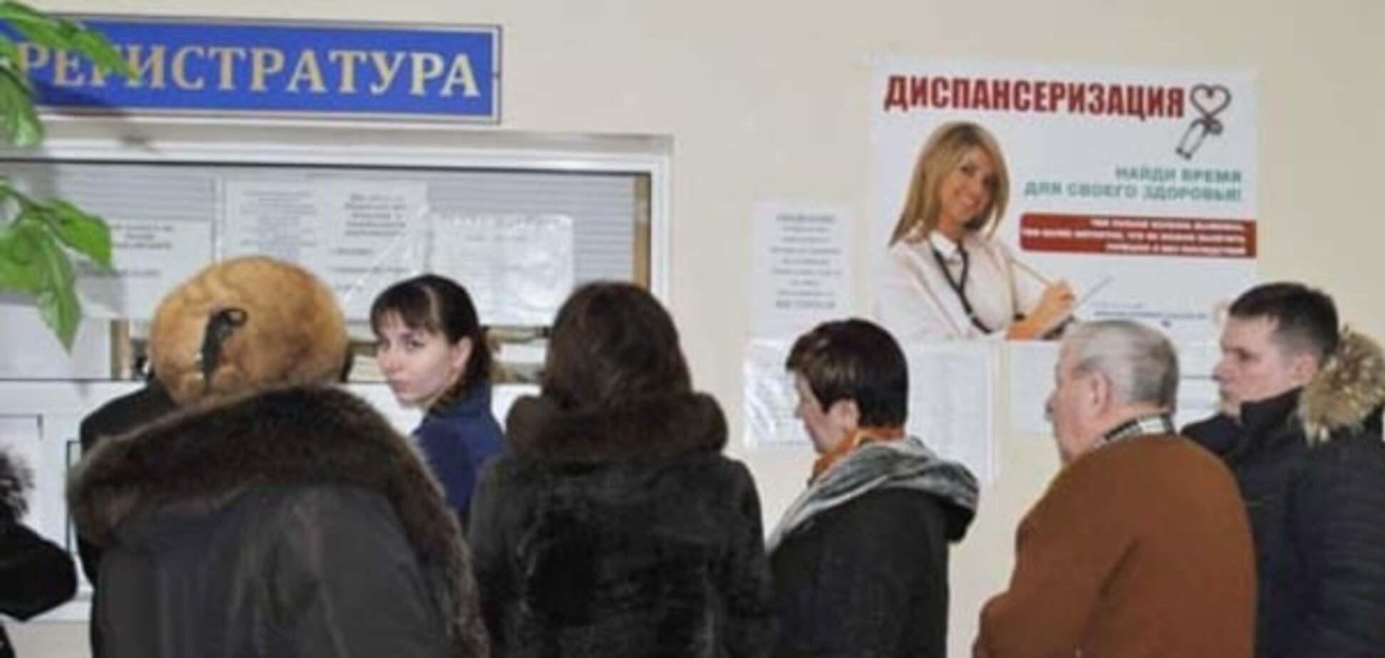 Умер от гриппа в очереди к врачу: в Ростове труп 'ждал' помощи 3 часа