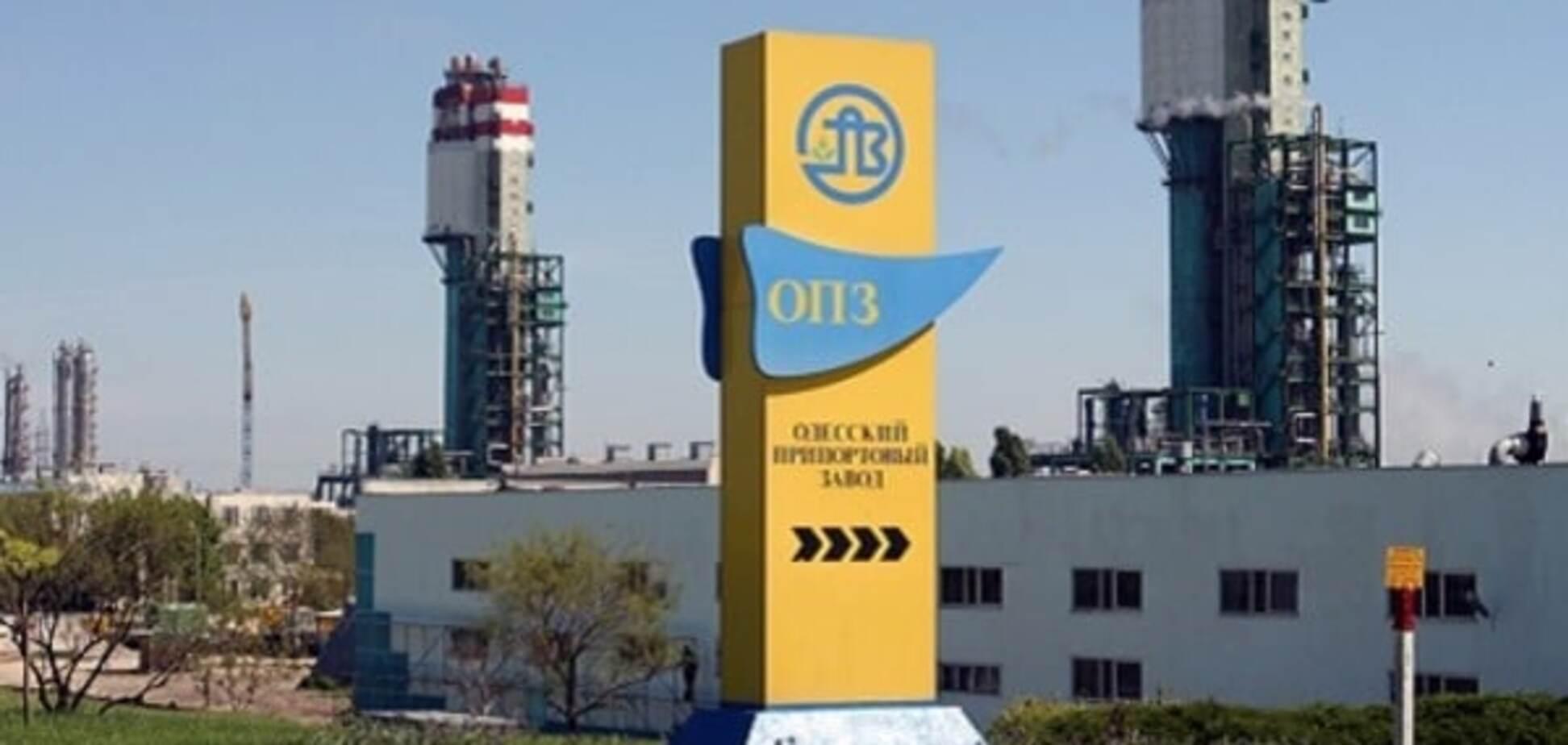 Стало відомо, коли Одеський припортовий завод можуть виставити на продаж