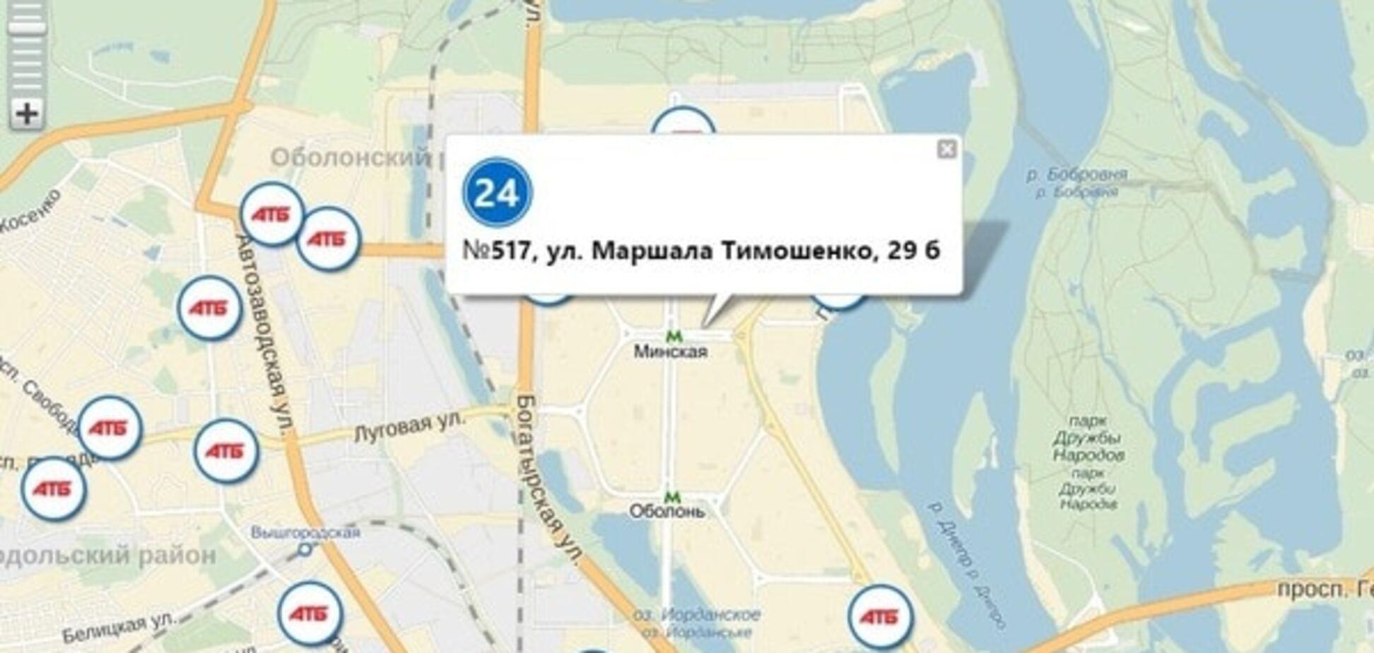 Взрыв в киевском супермаркете: стали известны подробности