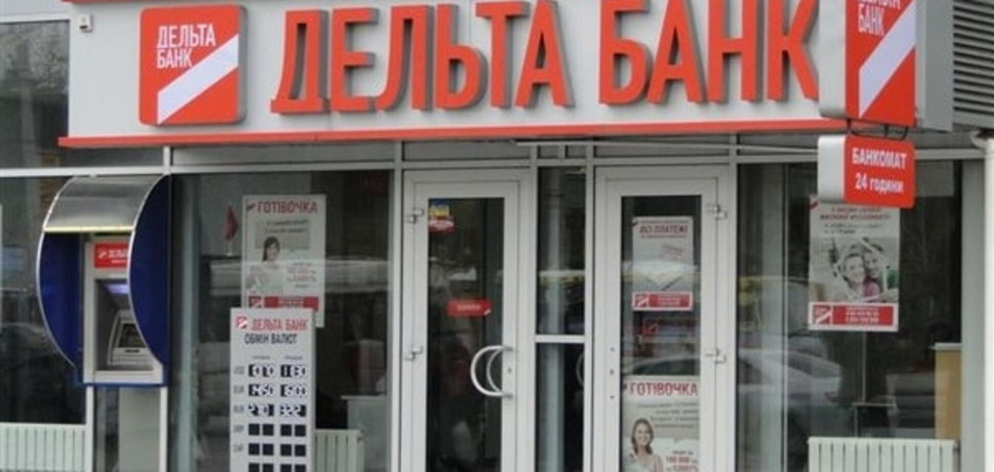 Полиция объявила в розыск экс-замглавы 'Дельта Банка'