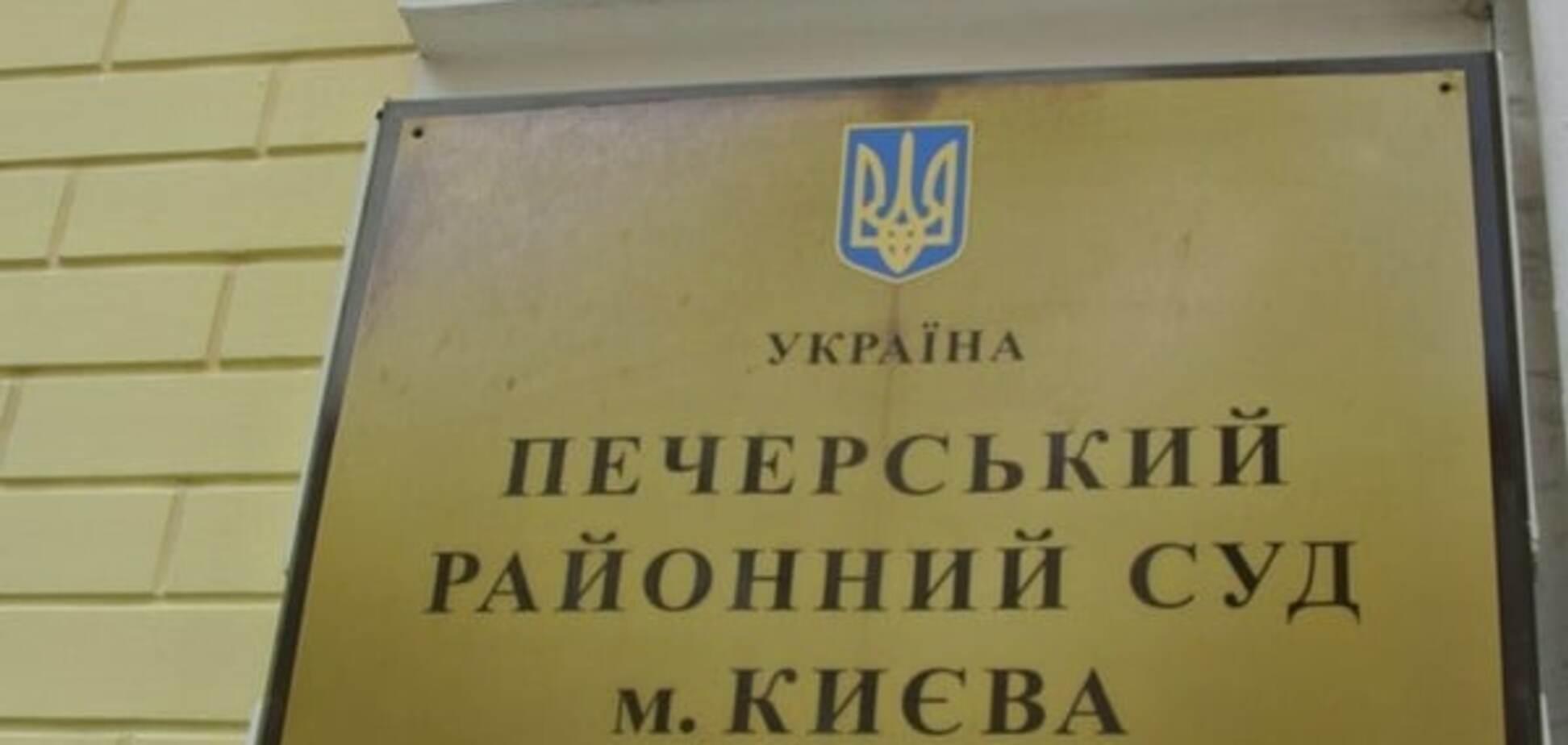 Уже не подозреваемый: с имущества беглого экс-министра Януковича сняли арест