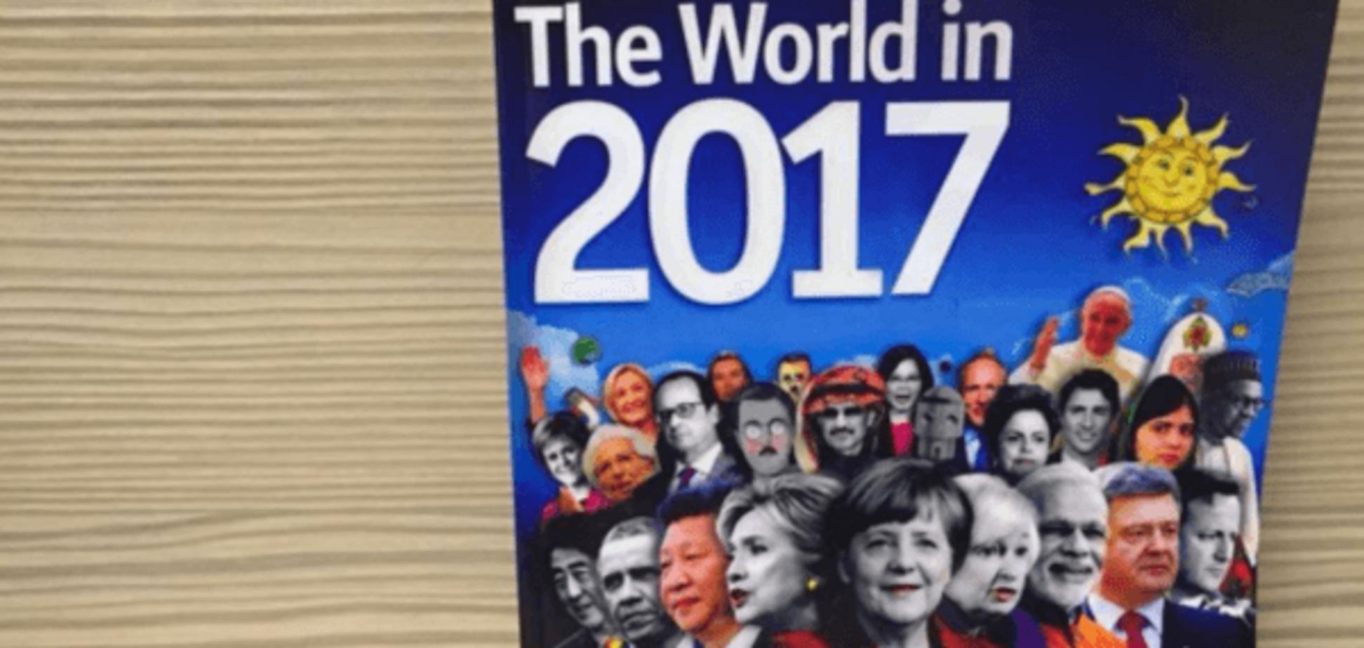 Порошенко оригинально потроллил Путина: фотофакт