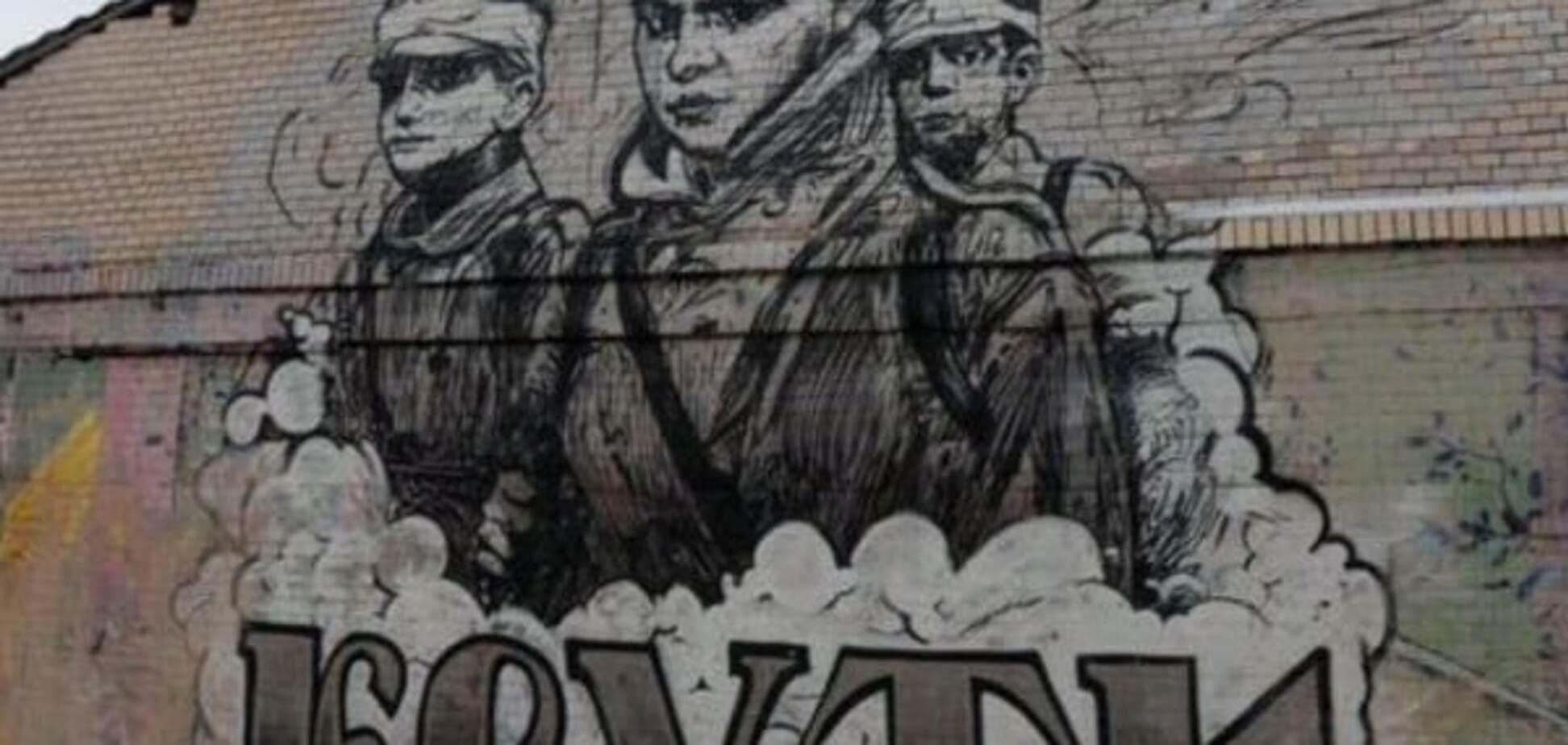 В Харькове презентовали мурал в честь героев Крут. Фотофакт
