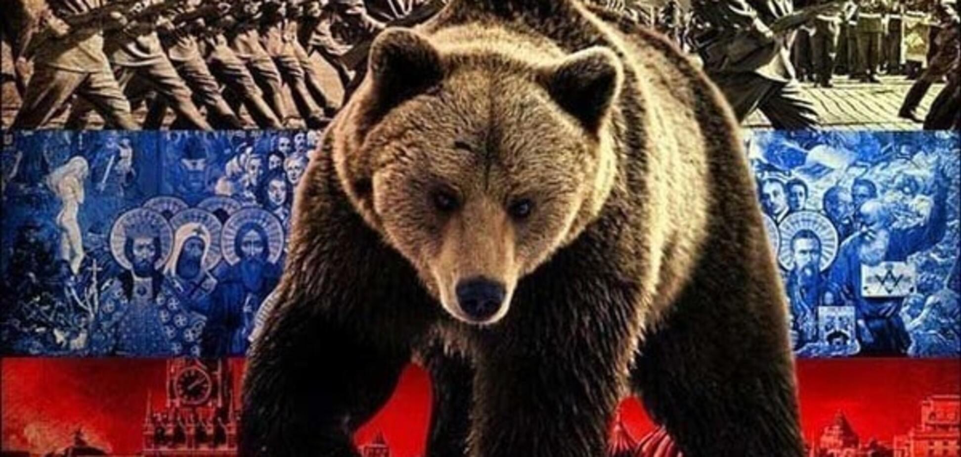 Что ждет Россию в 2016 году?