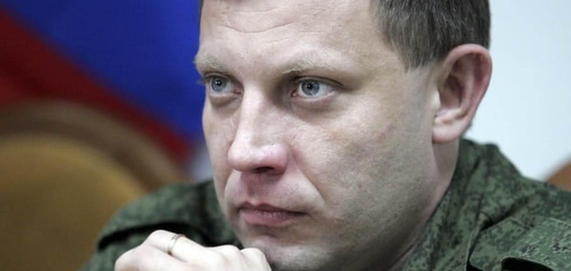 Захарченка 'налякала' ідея миротворчих місій на Донбасі