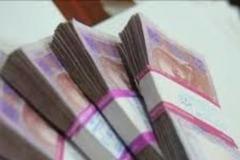 Де гроші: запаси Держказначейства України за місяць 'схудли' майже на 39 млрд грн
