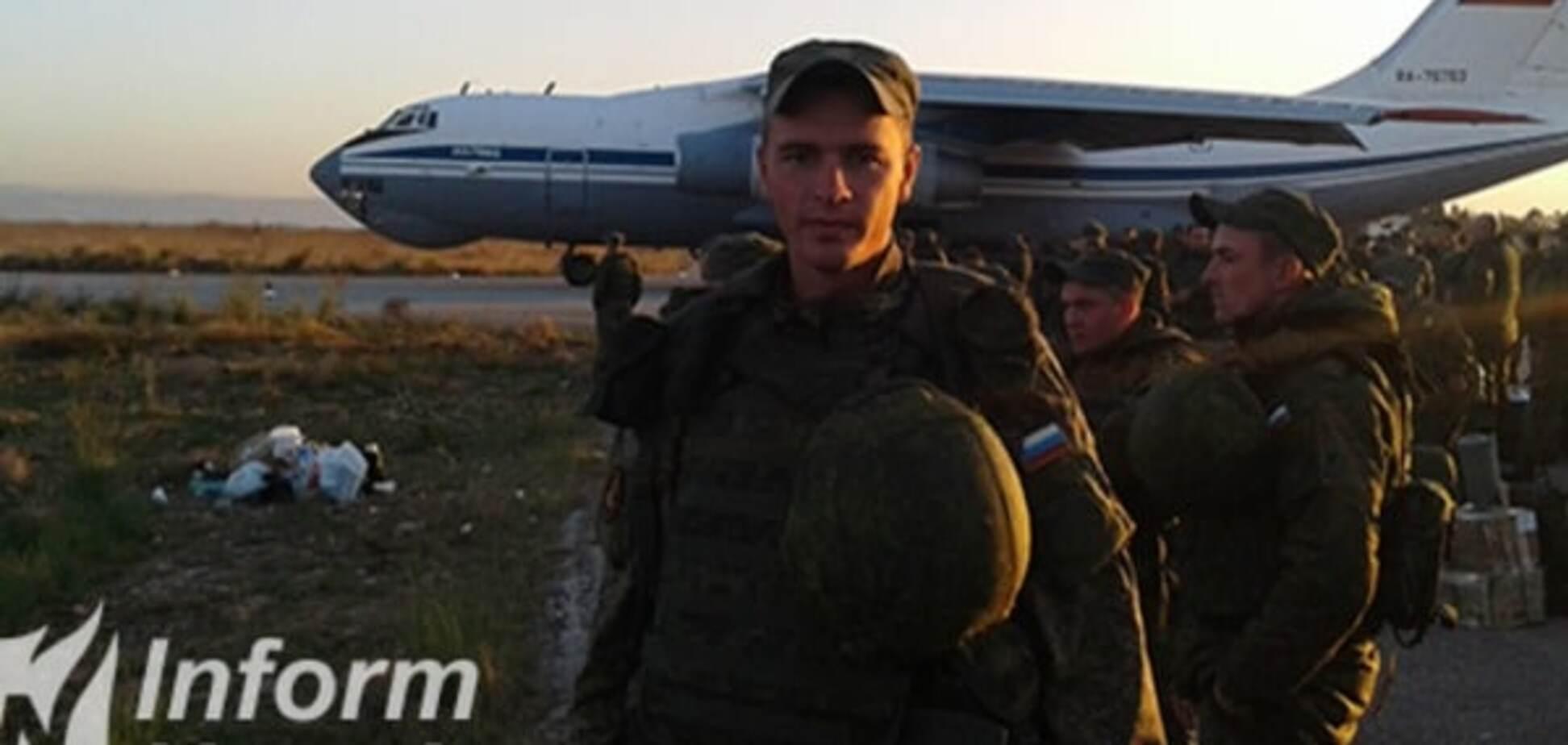 Кримський військовий-перебіжчик 'засвітив' дислокацію росіян в Сирії