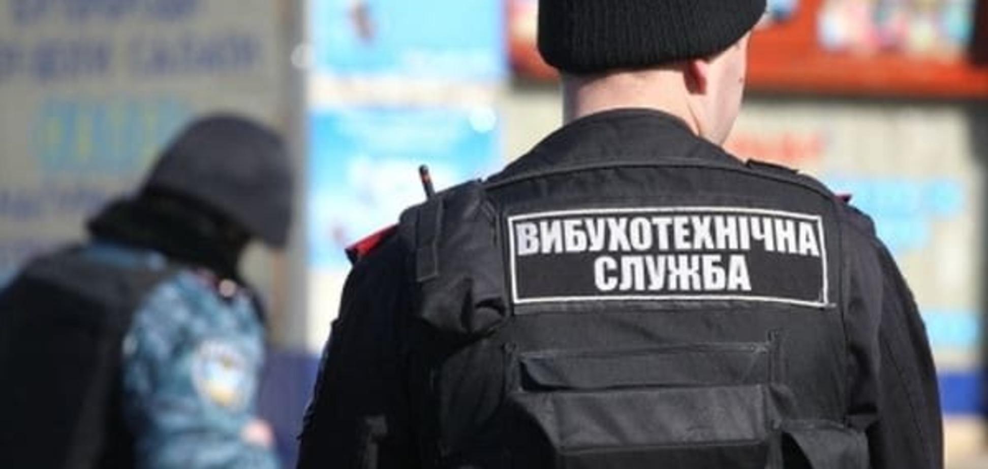 У Києві 'замінували' телеканал