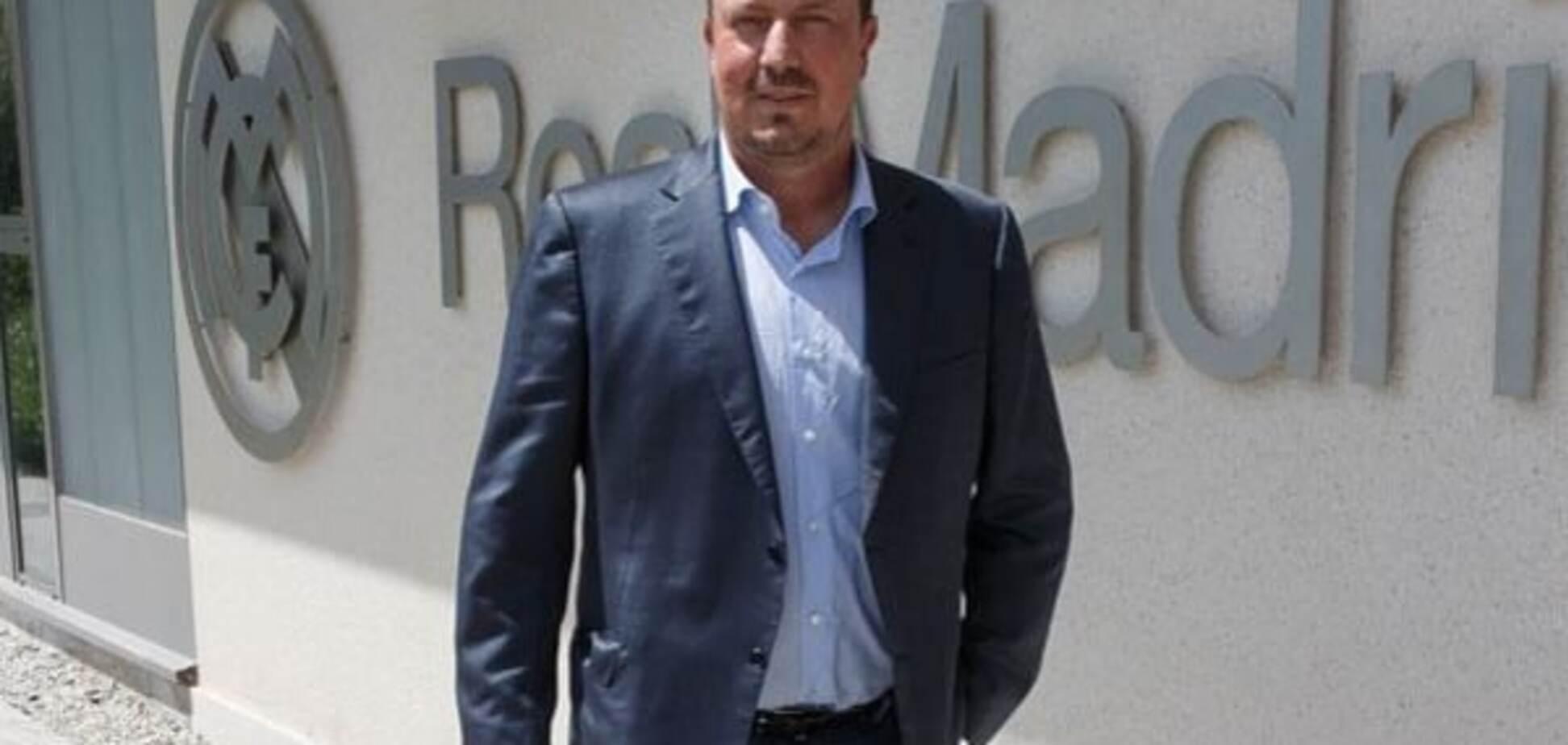 'Реал' уволил главного тренера – СМИ