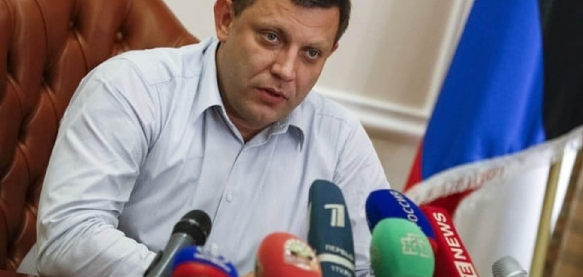 Захарченко предупредил о последствиях лишения гражданства за сепаратизм