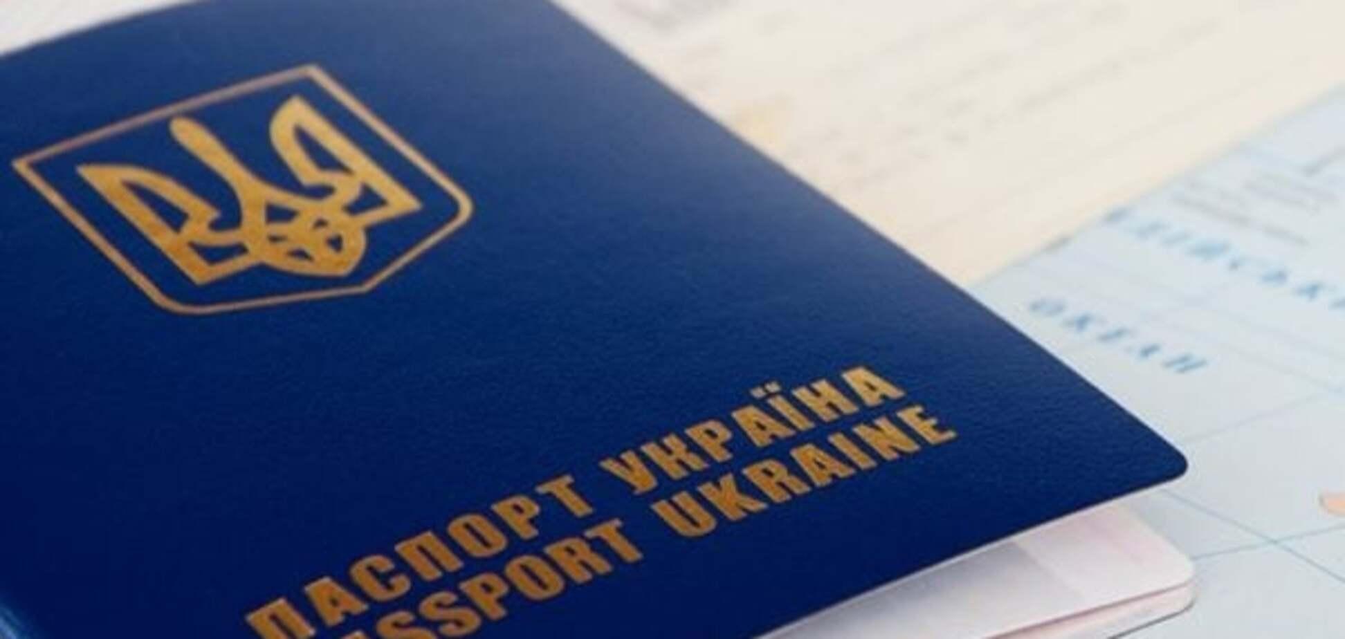 Миграционнная служба упростила оформление загранпаспортов для украинцев