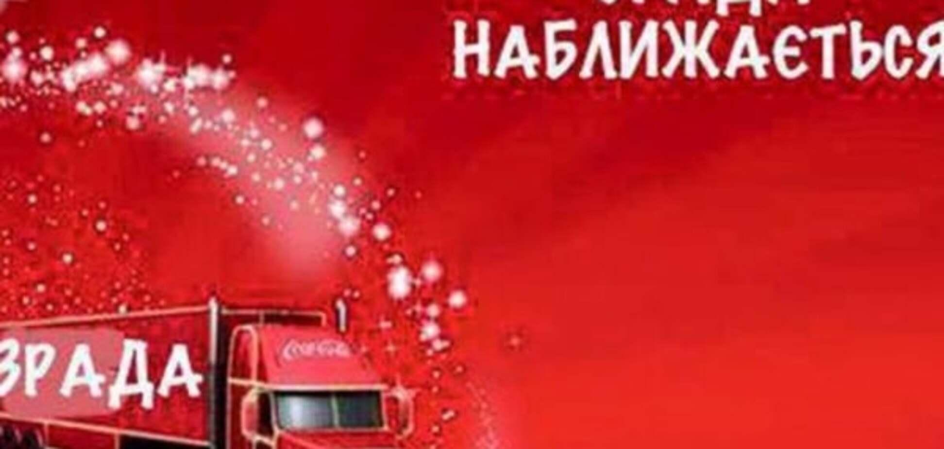 Кияни підтримали бойкот Coca-Cola: опубліковане відеоопитування