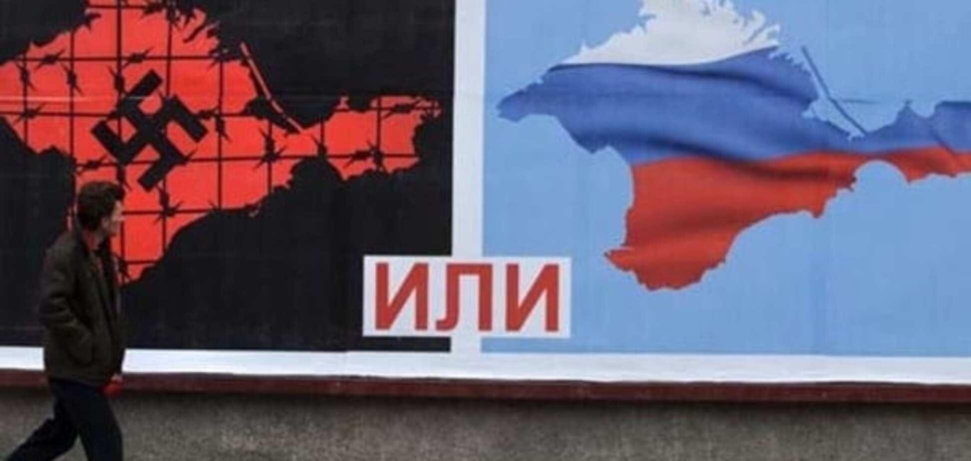 Окупанти не пустили в Крим українського журналіста