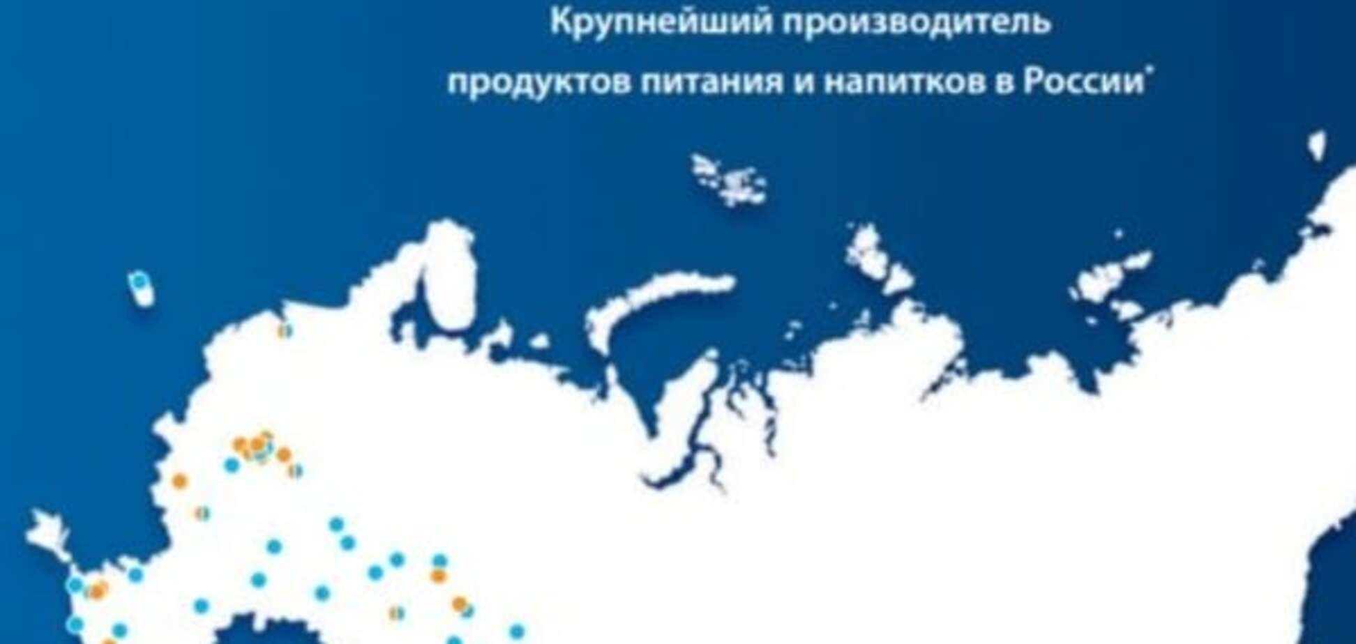 PepsiCo нишком видалила з сайту карту з 'російським' Кримом