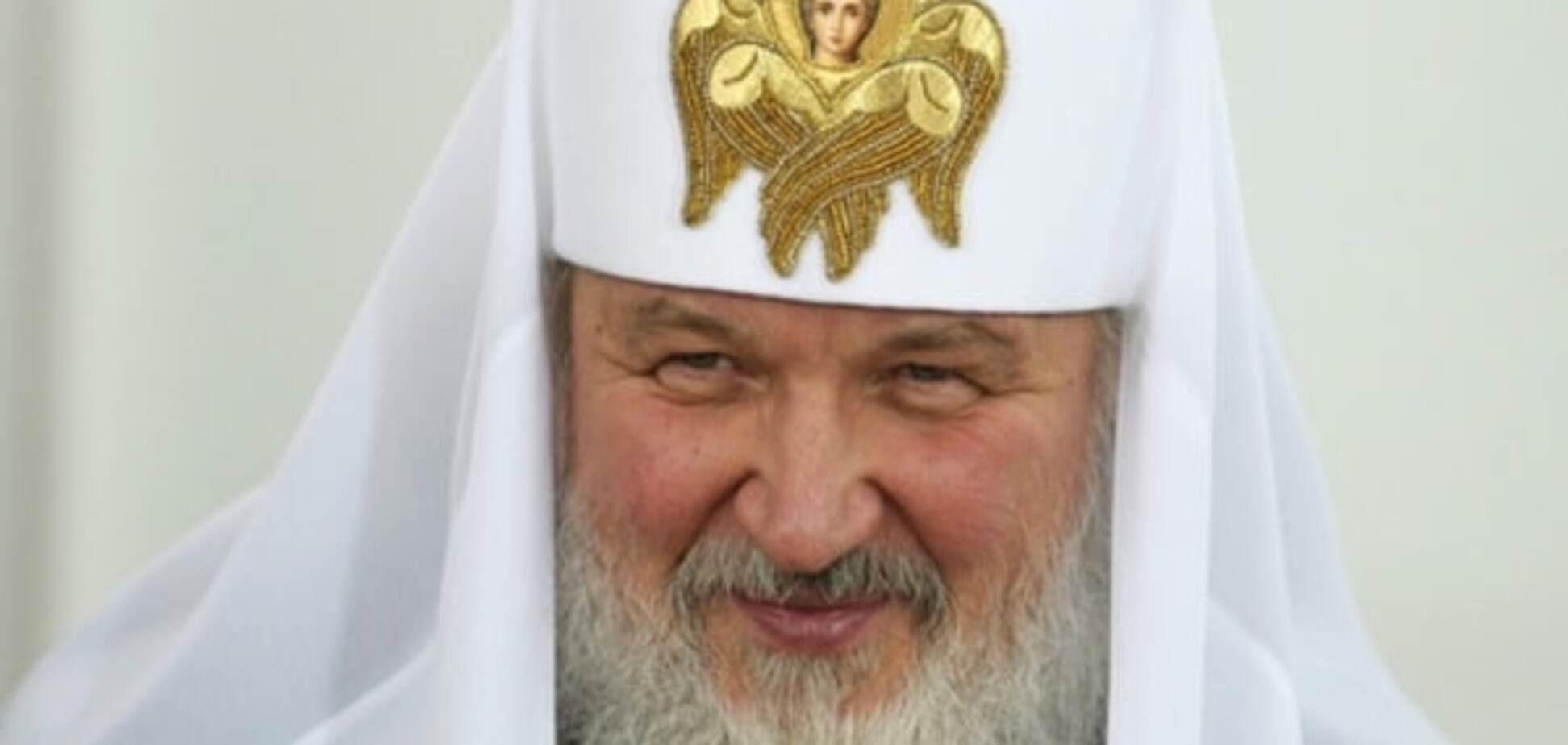 Патриарх глобус пропил