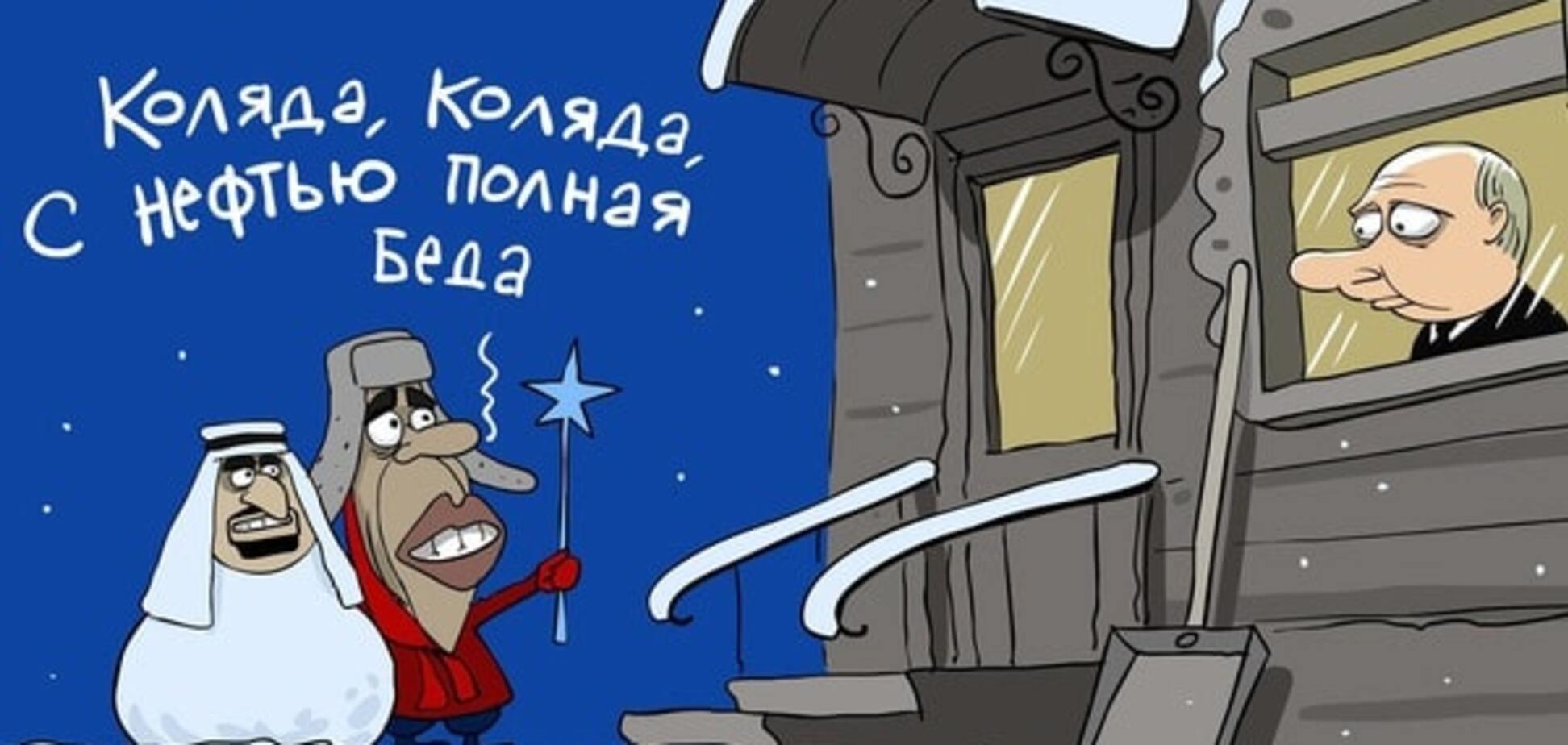 Обама 'наколядовал' России беду: опубликована карикатура