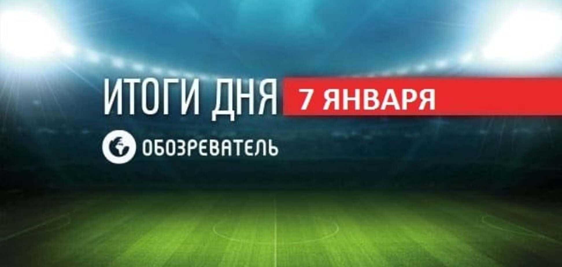 Український футболіст зіграє за Росію. Спортивні підсумки за 7 січня