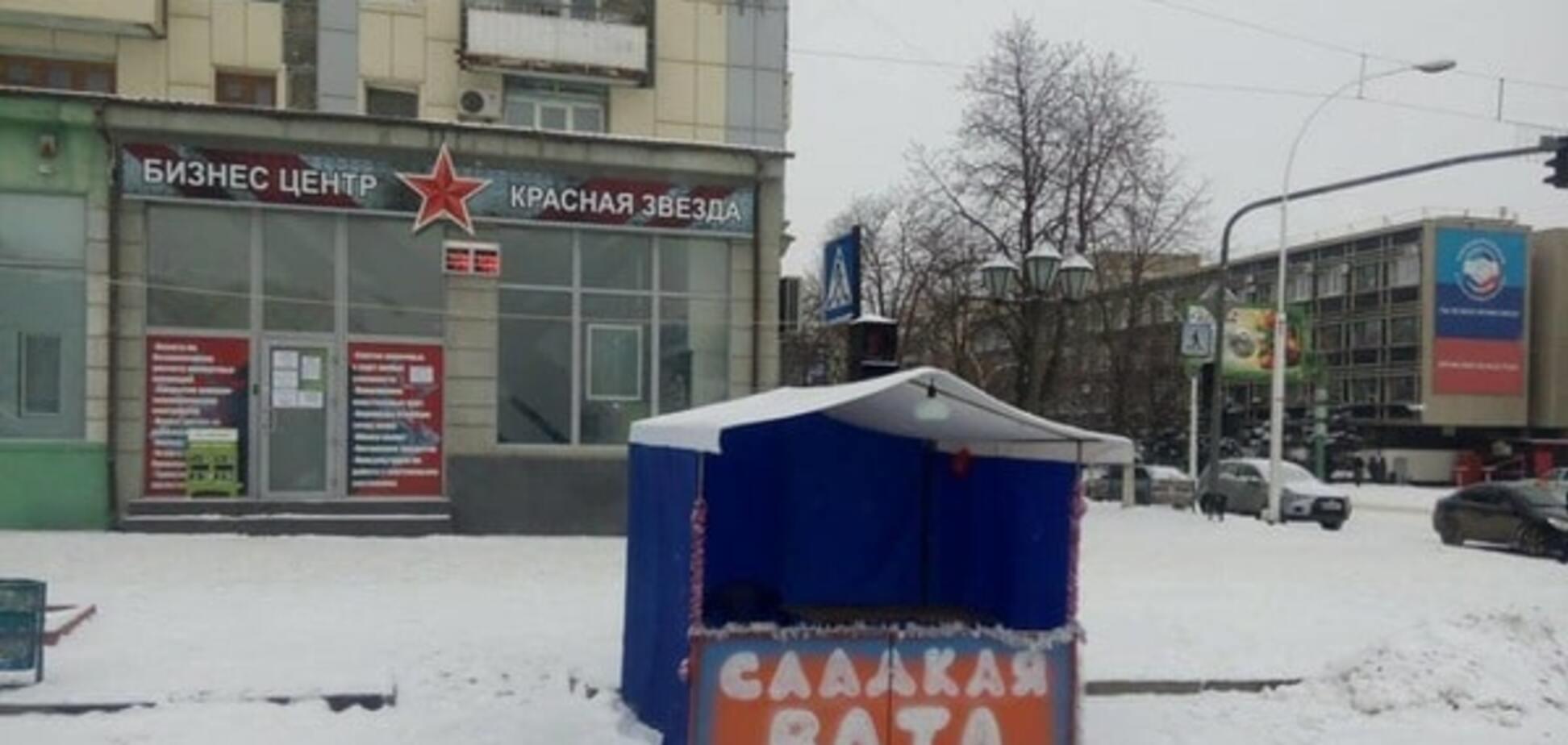 Соцсети высмеяли 'ватную' палатку в Луганске: фотофакт