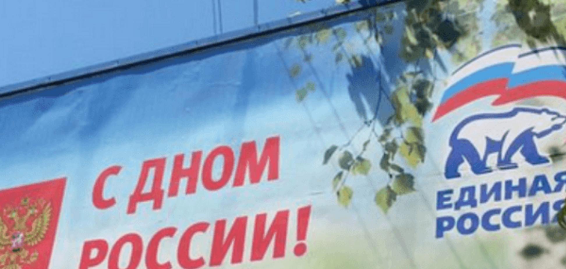 Вони безпробудно п'ють: Слава Рабинович про передчуття невідворотного економічного колапсу в Росії