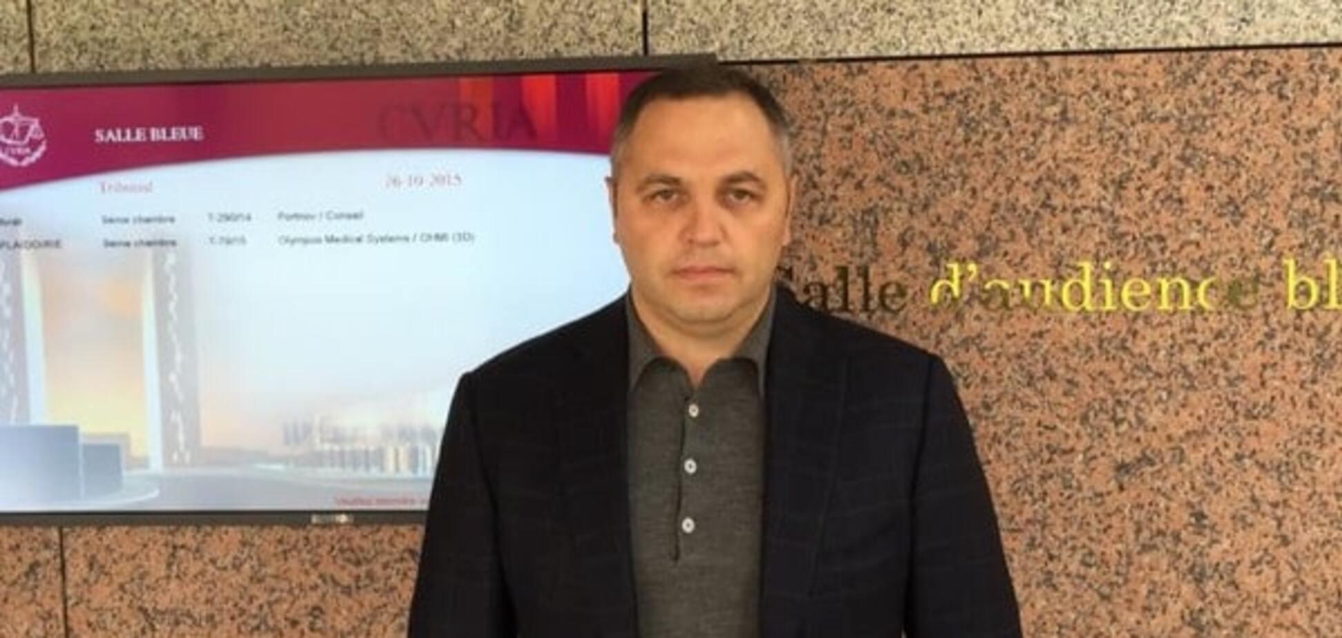 Набуло чинності рішення Суду ЄС про санкції щодо Портнова