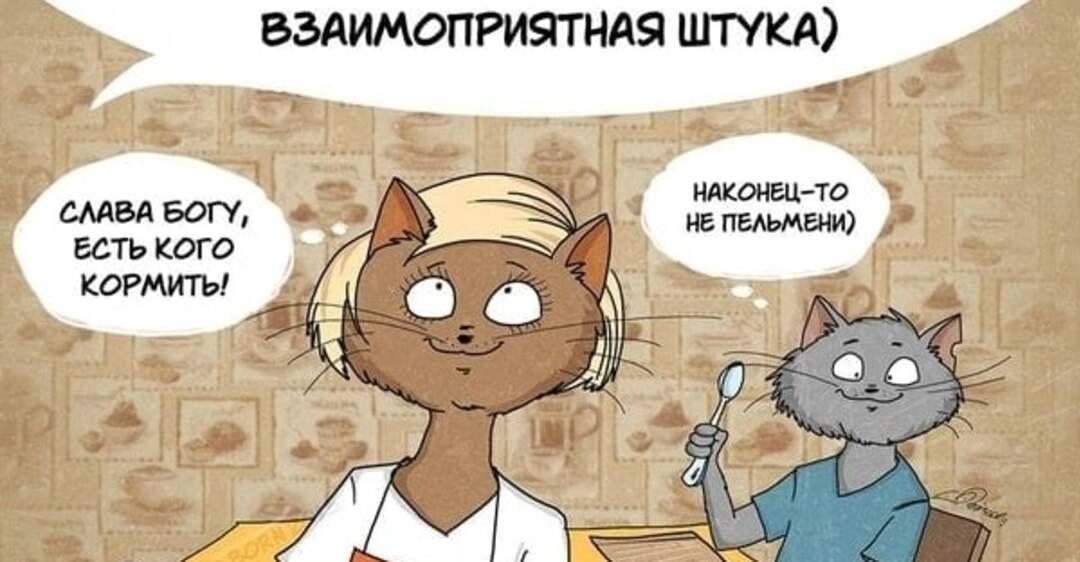 paren-predlozhil-zhit-vmeste-lyubitelskoe-video-goloy-dami-v-kvartire