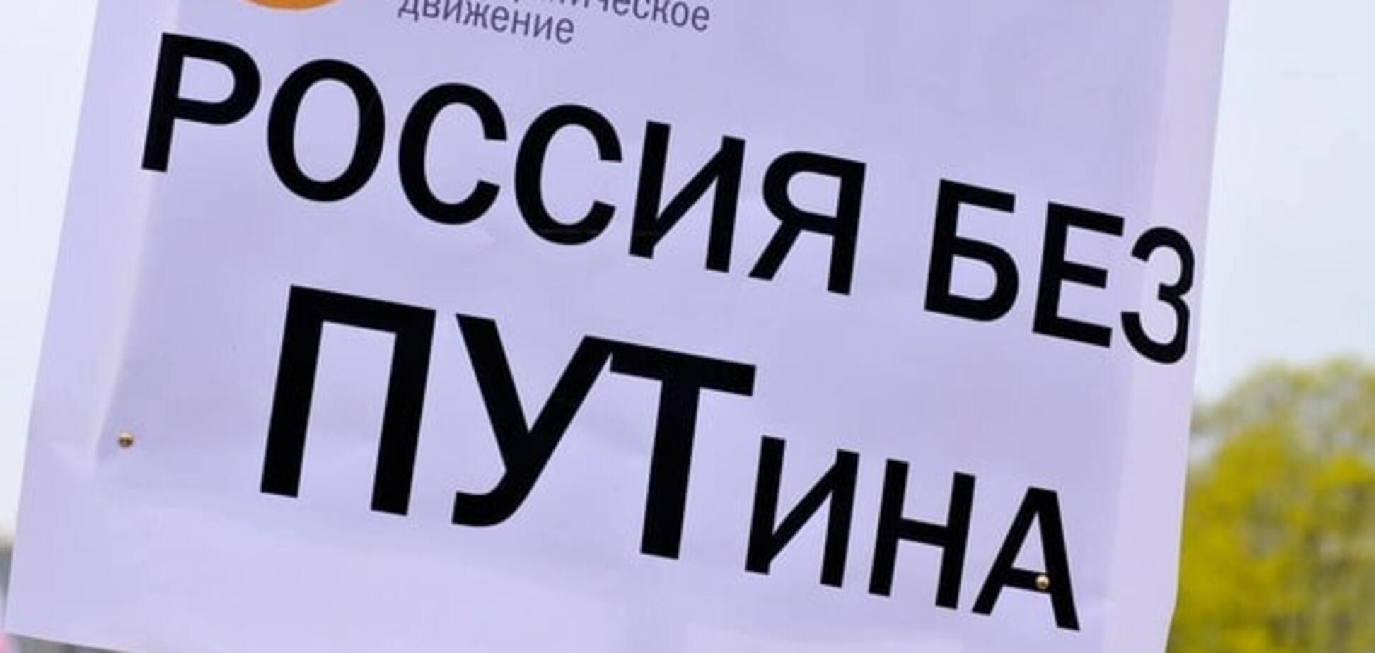 Россия без Путина: даже вообразить страшно!