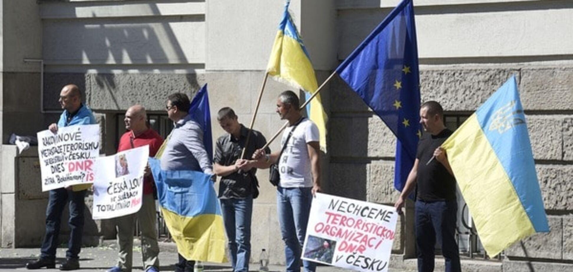Мітинг проти \'представництва ДНР\' в Чехії