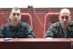 Суд освободил одного из основателей 'ЛНР'