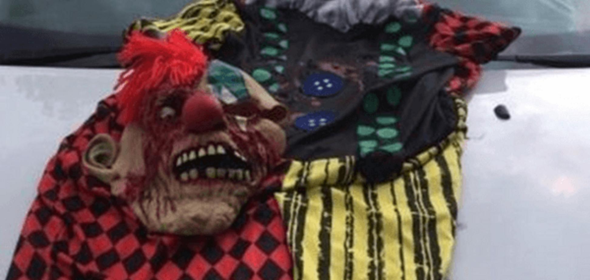 Клоуни-маніяки