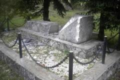 Вандалізм могила упа польща
