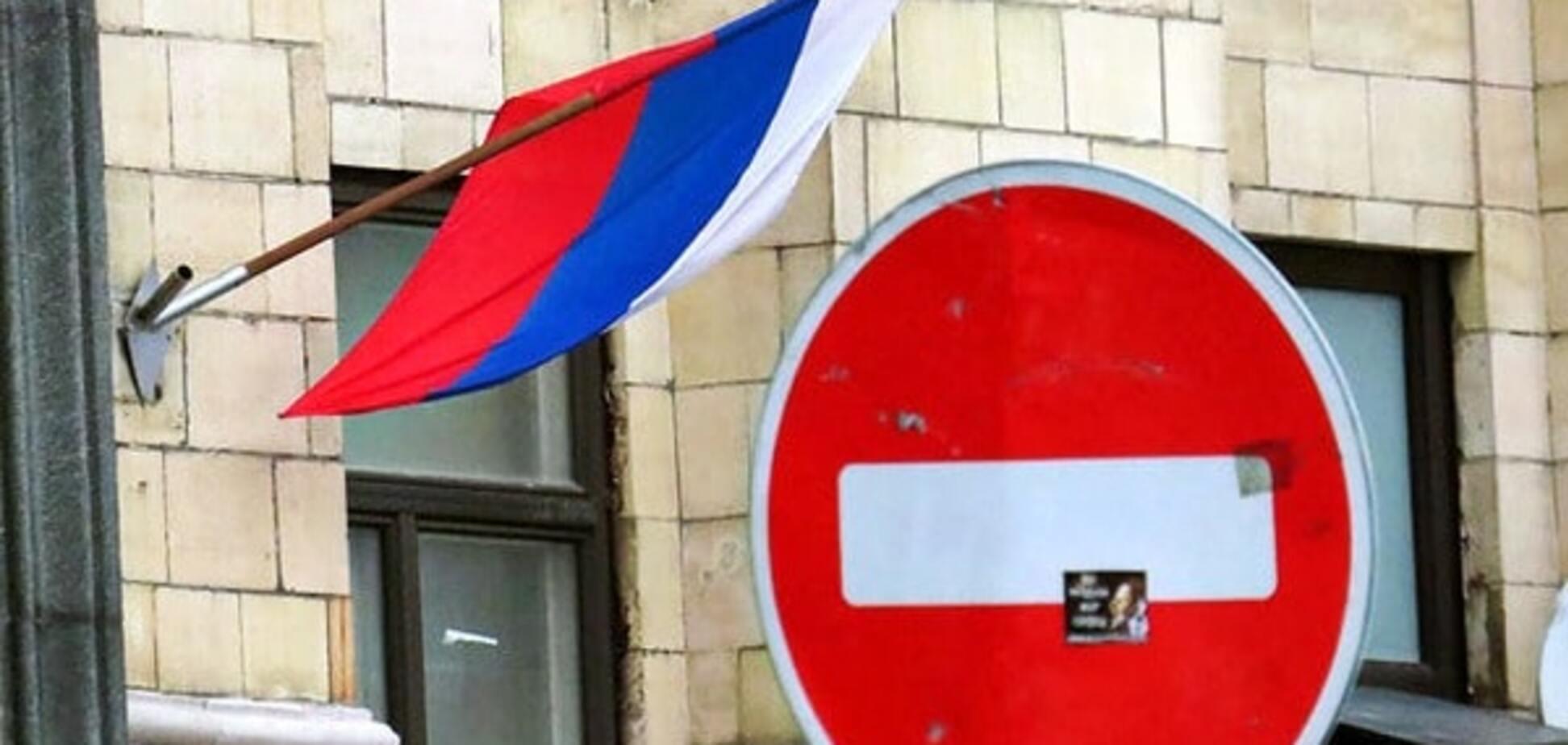 Заборона на виступи російських артистів в Україні
