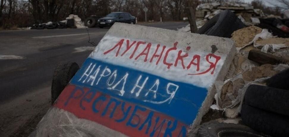 Наследники террористов: где прячут своих детей главари 'ДНР' и 'ЛНР'