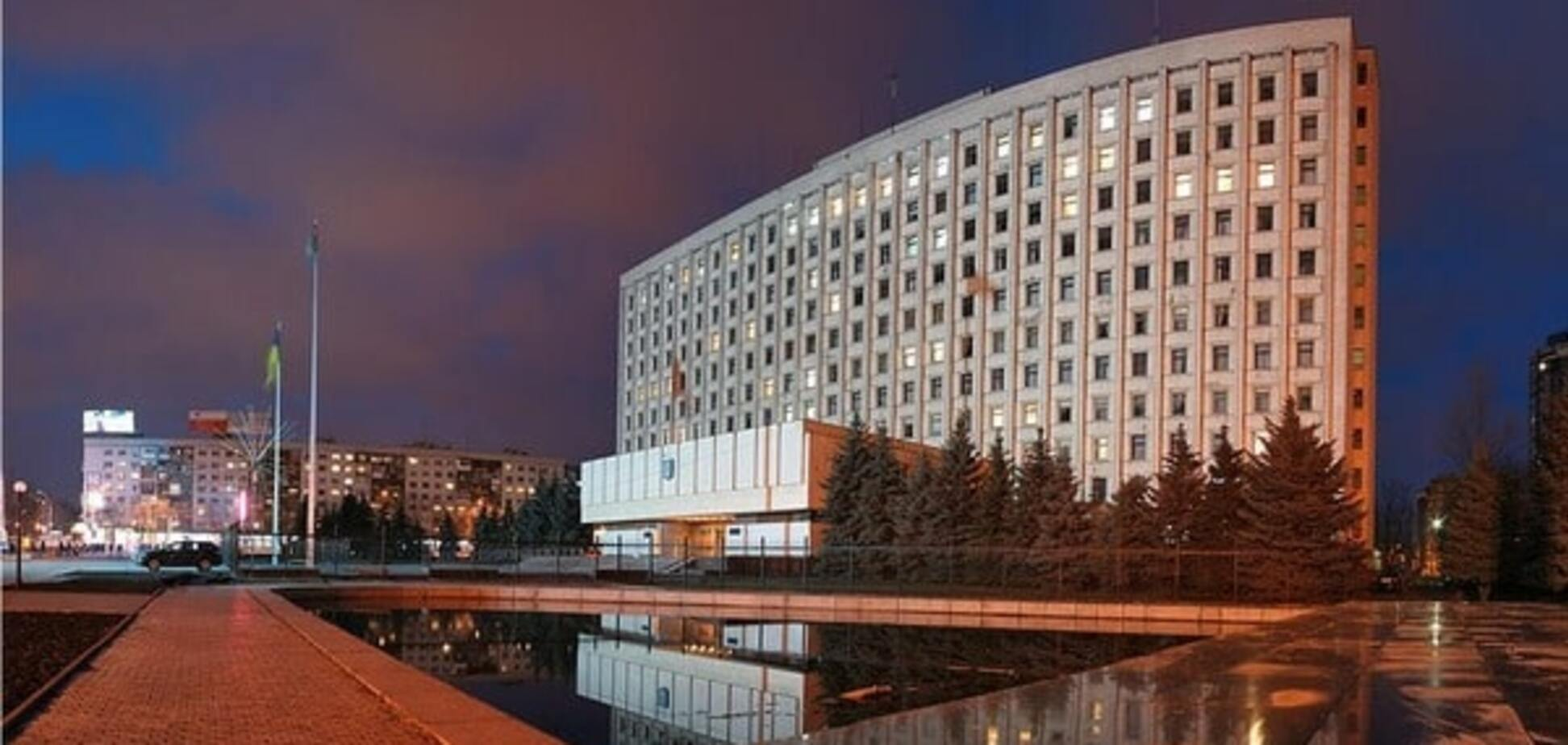 Киевская областная государственная администрация
