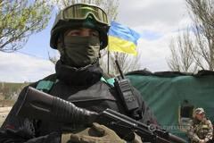 Защитник Украины