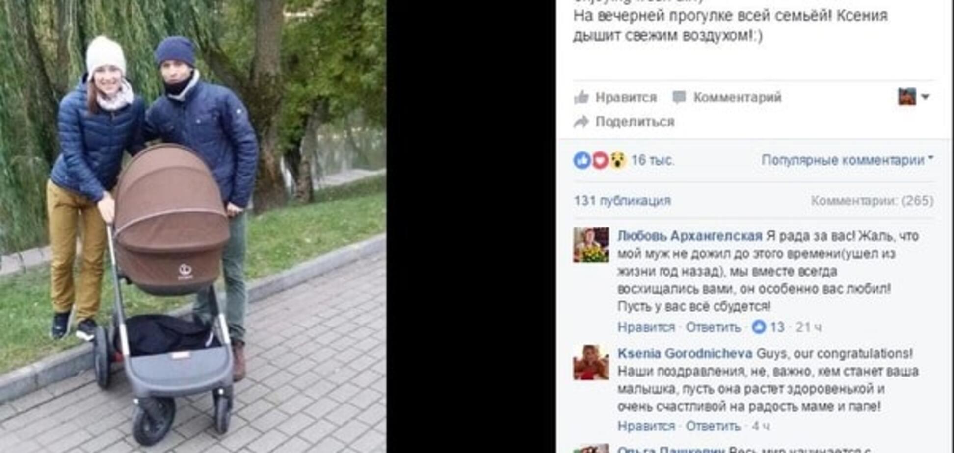 Бьёрндален и Домрачева
