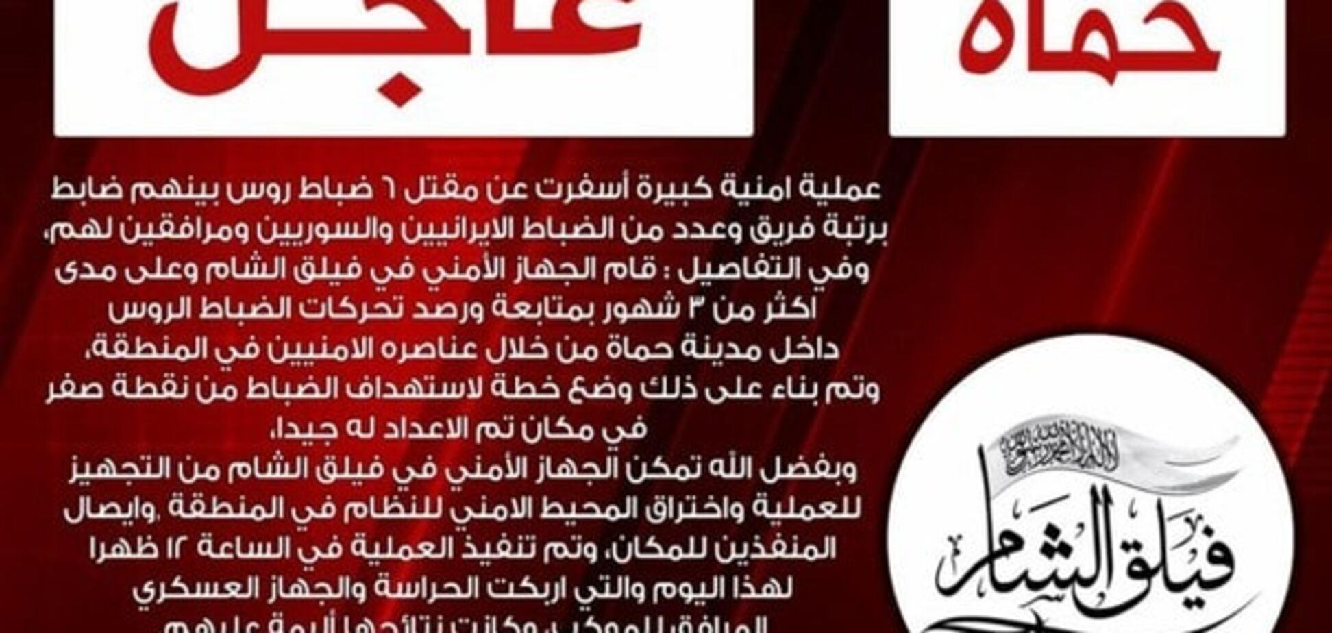 В Сирии разгромлена колонна правительственных войск: убиты шесть российских офицеров